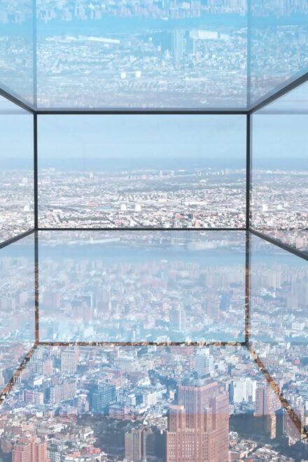 ARUG II: Gesteigerte Transparenzpflichten für institutionelle Investoren