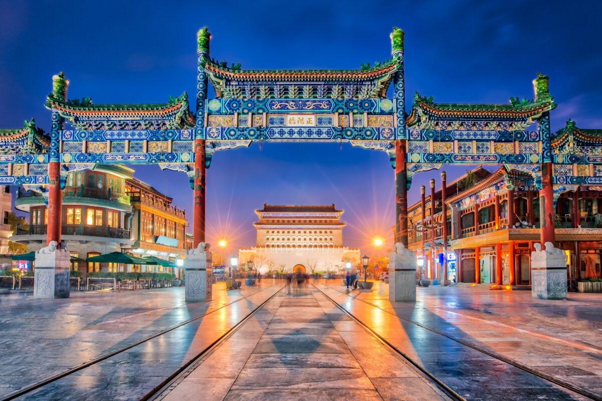 China auf dem Wachstumspfad