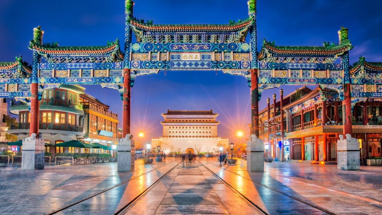 https://intelligent-investors.de/wp-content/uploads/2021/01/China_10-1280x720.jpg