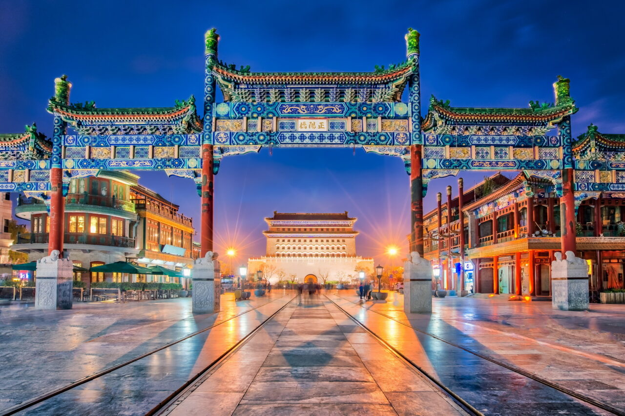 https://intelligent-investors.de/wp-content/uploads/2021/01/China_10-1280x853.jpg
